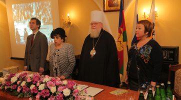 Дворянское Собрание Кубани